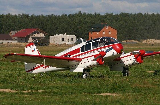 Ae.45S